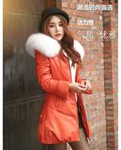 New Arrival Fashion Korean Winter Fur Collar Hooded Warm Thicken Duck Jackets Pu Outer Fluffy Hem Slim Waist Women Coat H5227