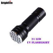Aluminium Invisible Blacklight Detection Ink Marker 21 LED UV Flashlight Ultra Violet Mini Portable Flashlight Torch Light
