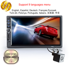 "Viecar Car Radio HD 7"" Touch Screen Stereo Bluetooth 12V 2 Din FM ISO Power Aux Input MP5 Player SD USB With / Without Camera"