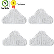 4 pcs White Microfibre Steam Mop Cleaning Floor Washable Replacement Pads Compatible For X5 H20 Series Dust Cleaner Part
