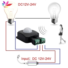 Automatic Infrared Sensor Switch PIR Body Motion Detector DC 12 V 24 V 10A-25(China)