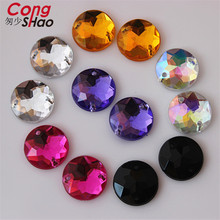 Cong Shao 200pcs 12mm  Clear AB Acrylic resin Cabochon round  6 Colors Flatback Sewing Acrylic Rhinestones with 2 Holes ZZ55