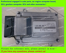 For Geely Vision car engine computer board/M7 ECU/Electronic Control Unit/Car PC/F01R00DB80 M7 06601728 JL4G18/F01RB0DB80(China)