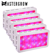 DIAMOND 5PCS/1500W Double Chips LED Grow Light Full Spectrum 410-730nm For Indoor Plants and Flower Phrase with Very High Yield(China)
