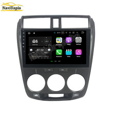 NaviTopia 10.1inch 2G+16G Android 7.1 Car DVD GPS for Honda City 2006 2007 2008 2009 2010 2011 2012 2013,Grey,Silver Auto Car PC(China)