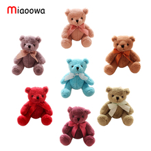Wholesale 20CM 7pcs/lot Super cute colorful bear plush toy teddy bear  wedding gift creative gift best gift for girls