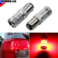 iJDM Brilliant Red Error Free 1157 BAY15D P21/4W SRCK LED Bulbs w/ Reflector Mirror Design For car Brake Backup Tail Stop Lights(China)