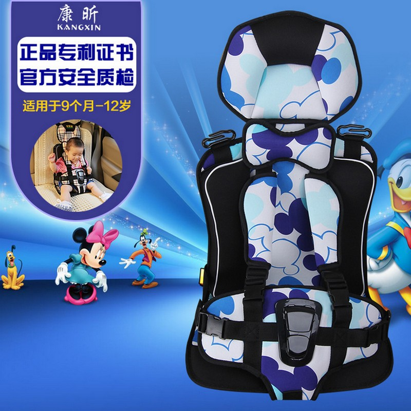 Portable Baby Car Seat Safety Kids Car Seats Child 9-25kg Auto Enfant Child Car Seat Car Chair Children Sillas Autos Para Ninos<br>