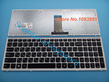 NEW Russian keyboard For LENOVO IdeaPad Z710 U510 U510-IFI T6A1-RU Laptop Russian Keyboard(China)