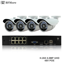 BFMore H.265 5.0MP POE 4CH NVR Kit CCTV System IP Camera P2P IR IP66 Outdoor Weatherproof Video Security Surveillance Set P2P(China)