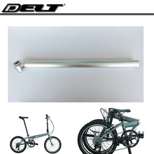 For 14/20 Inch Folding bike Bicycle  top upper seatposts cycling seat posts  33.9 * 550mm Silver