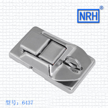 NRH 6437 chrome finish locking fastener steel toggle draw latch for briefcase & suitcase 2pack toggle latch wholesale price