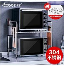 304 stainless steel kitchen shelf microwave oven rack 2 double landing mesa condiments receives the oven rack(China)