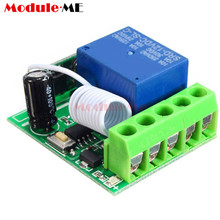 DC 12V 1 Ch Channel 433MHz Wireless Relay Module RF Remote Control Switch Heterodyne Receiver Controller Board MCU RF Frequency(China)