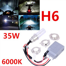 Free Shipping H6 motorcycle moto hid xenon kit bi motorcycle hid headlight universal motorbike hid lights ballast lamp 12V Auto(China)