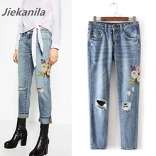 Jiekanila Women's Fashion Denim Flower Jeans Embroidery High Waist Skinny Pants Women casual Jeans Floral hole Jeans New Arrive