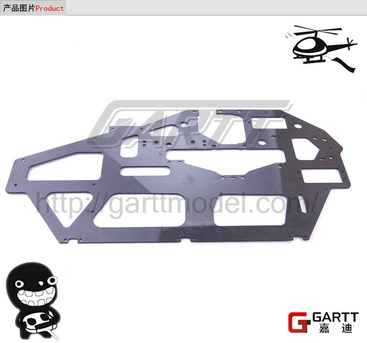 Ormino GARTT 700 DFC Carbon Fiber Main Frame Assembly for 700 RC Helicopter<br>