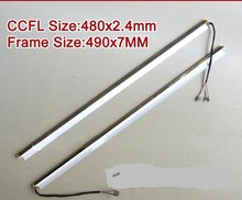 2PCS 22'' inch wide dual lamps CCFL with frame,LCD lamp backlight with housing,CCFL with cover,CCFL:480mmx2.4mm,FRAME:490mmx7mm(China)