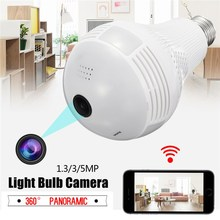 Wireless Panoramic Monitoring Camera VR 360 Degree Panoramic Home Security CCTV 2.4G WiFi Light Bulb Camera(China)