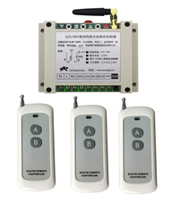 DC12V  24V  48V  2 channel  RF Wireless Remote Control Switch System 1 receiver  & 3  transmitter  Household appliances/lamp