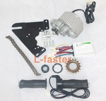 24V 250W ELECTRIC VEHICLE CONVERSION KIT ELECTRIC TRICYCLE BIKE KIT ELECTRIC BICYCLE UNITE MOTOR SIMPLE KIT ( SIDE-MOUNTED )