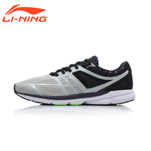 Li-Ning Men ROUGE RABBIT Smart Running Shoes SMART CHIP Sneakers Light Breathable LiNing Jogging Walking Athletic Shoes ARBM127(China)