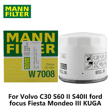 MANN FILTER Car Oil Filter For Volvo C30 S60 II S40II ford focus Fiesta Mondeo III KUGA W7008 auto part
