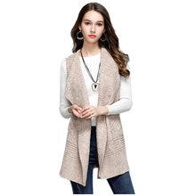 Ladies Cardigan Sleeveless Knitted jacket Women Kardigany Collor Cardigan Knitwear Tops loose big yards female waistcoat jacket(China)