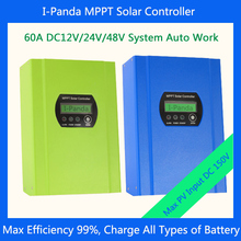 60A/12/24V/48V Auto Recognize PV MPPT Solar System Battery Charge Street Light Intelligent Controller(China)