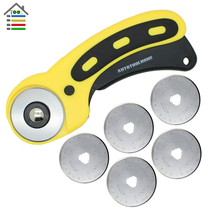 45mm Rotary Cutter with Replacement 5pc Blades Paper Vinyl Fabric for OLFA Cutting Tools Circular Patchwork leather craft