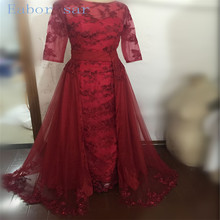 New fancy dress custom dress 2017 noble wine red wedding bride lace long sleeve 2 piece