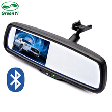 GreenYi Special Bracket 4.3 Inch Car Rear View Mirror Bracket Monitor Bluetooth Kit For VW Audi Kia Hyundai With 2 Video Input(China)