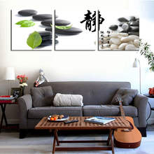 Unframed 3 Panels Chinese Style Art Stone Leaves Decoration Picture HD Canvas Print Painting Artwork Canvas Wall Art Wholesale