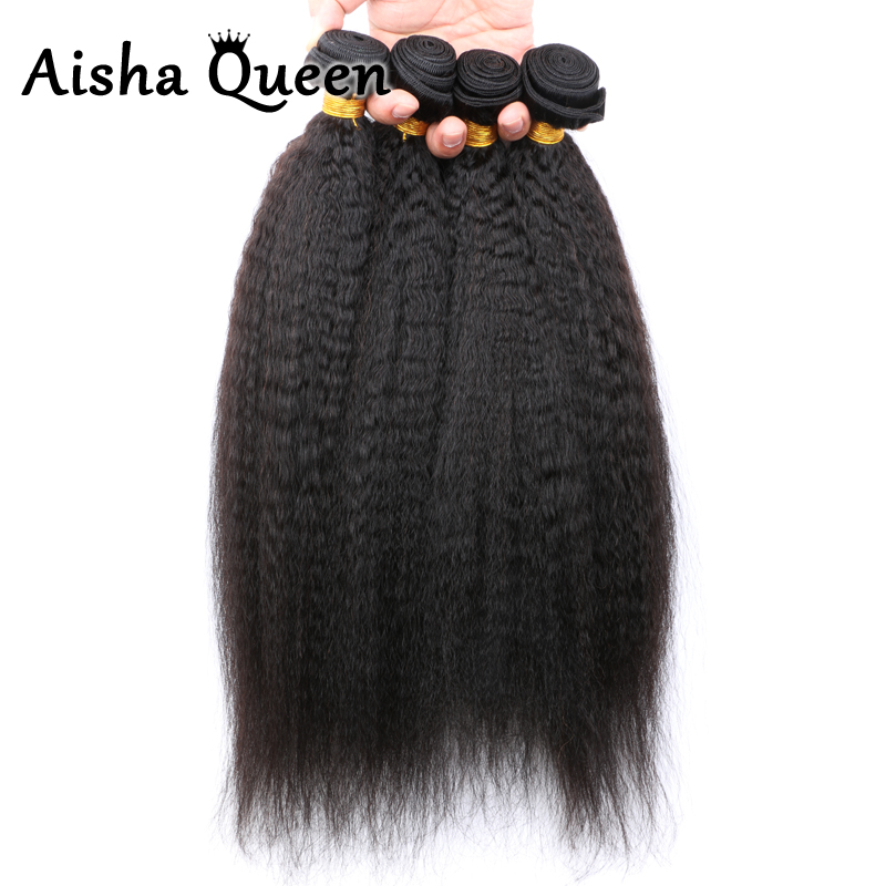 Human Hair Bundles Malaysia Virgin Hair Kinky Straight Hair Bundles Wet Wavy Overwatch clip in human hair extensions<br><br>Aliexpress