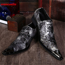 Mancuello Latest Men Shoes Patent Leather Gray Lace Up Oxford Shoes Metal Pointy Toe Chaussure Homme Fashion Party Shoes Size 46