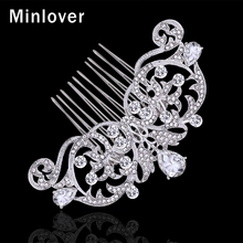 Minlover Crystal Wedding Hair Accessories Silver Color 2016 New Fashion Bridal Comb for Women Rhinestones Hair Jewelry MFS116