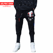 Aelfric Eden Casual Sweatpants Slim Fit Hip Hop Mesh Clown Printed Mens Streetwear