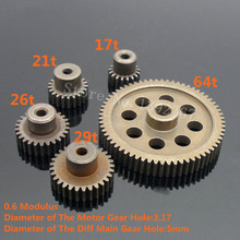 HSP RC Parts 11184 Metal Diff.Main Gear 64T & 11189/11176/11184/11119 Motor Gear 29T/26T/21T/17T For 1/10 Car Hobby Baja 94111(China)