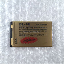 Gold Battery BL-4U For Nokia C5-03 E66 5250 5330XM 5730 E75 3120C 6120C 6300i 6600s/i 8800a/s/c/g N500 X7 6212C Mobile Phone