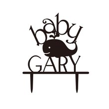 Unique Baby Shower Cake Topper, Silhouette with Your Last Name Special Party Cake Toppers, Kid Birthday Party Decorations Kids