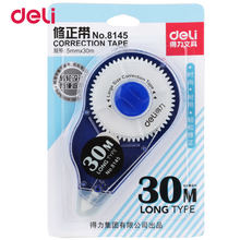 Deli Plastic Correction Tape 30m length Normal Office & School Supplies 5mm*30m Tape Roller Material Cute Correction Stationery(China)