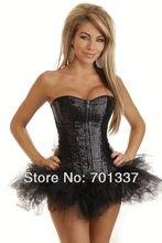 sequin skirt online shopping