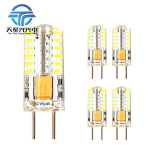 TXG 1 pieces GY6.35 LED Lamp AC/DC 12V SMD 3014 3 Watt Replace 30 Watt Halogen Lamp 360 Beam Angle Lampada Bulb(China)