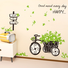 Weed Wall Stickers Flower Grass Car Wall Art Decals For Kids Baby Infant Mural Sticker Living Room Furniture Stairs Decor