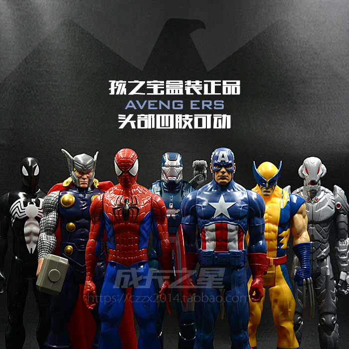 The Avengers Iron Man Spider-Man Captain America Toys Image Movable Figure Model<br><br>Aliexpress