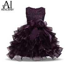 Kids Girl Flower Lace Princess Purple Gown Lush Dress Children Prom Party Design First Communion Dresses 3-8 Years Girl Clothes