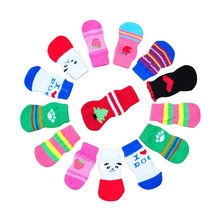 New Qualified Fashion 4Pcs Cute Puppy Dogs Pet Knits Socks Anti Slip Skid Bottom free shipping  Levert Dropship dig698