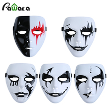 Fashion Cool Adult White Full Face Hip-hop Dance Ball Mask Scary Mask For Halloween Mardi Gras Masquerade Holiday Party 5 Style