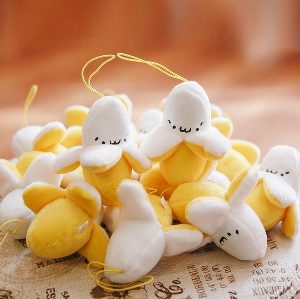 1PIECE MINI 6CM Yellow Banana Toy Stuffed Plush Doll , String Rope pendant Plush Key Chain TOY DOLL For Weddng Bouquet(China (Mainland))