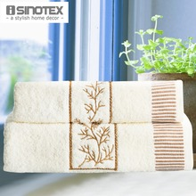 Handkerchief(30x50cm)+Bath Towel(65x135cm) Towel Set 100% Cotton 2pcs/lot Solid White Embroidery Washcloths Free Shipping(China)